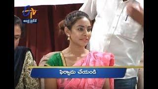 Video Andhra Pradesh | 18th April 2018 | Ghantaravam 12 Noon News Headlines MP3, 3GP, MP4, WEBM, AVI, FLV April 2018