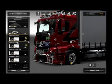 MB Antos 2012 for 1.22 and DLC Cab