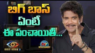 Bigg Boss Telugu 3 Controversy