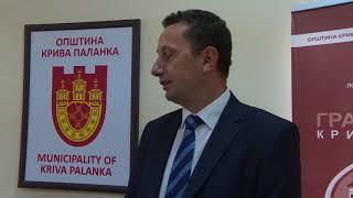 Примопредавање на функцијата градоначалник