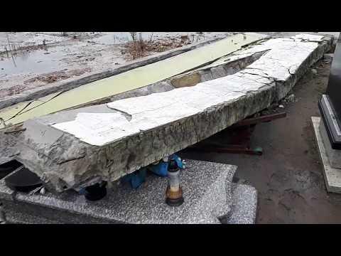 Wideo1: Skutki wichury na cmentarzu parafialnym w Górze ciągle widoczne