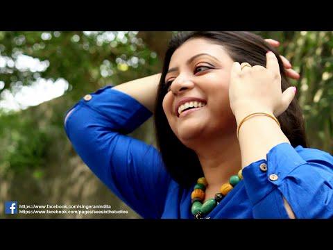 Ketechhe Ekela Biroher Bela | Anindita | Rabindrasangeet | 2016 (HD)