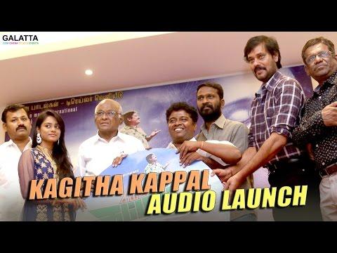 Kagitha-Kappal-Audio-Launch