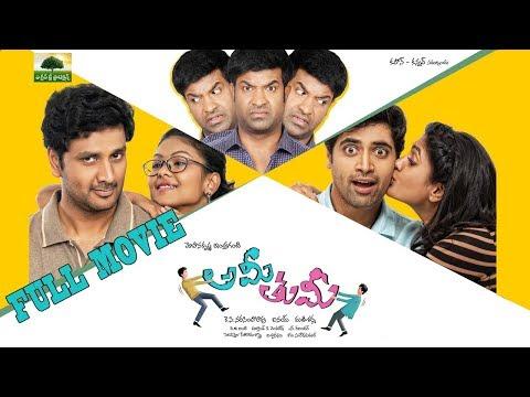 Srinivas Avasarala Latest Telugu Movie 2017   Adivi Sesh Latest Telugu Movie   Vennela Kishore