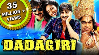 Video Dadagiri (Devudu Chesina Manushulu) Hindi Dubbed Full Movie | Ravi Teja, Ileana D'Cruz MP3, 3GP, MP4, WEBM, AVI, FLV September 2018