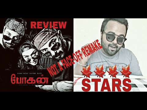BOGAN TAMIL MOVIE REVIEW 4/5 STARS|NOT A FACE-OFF REMAKE |JAYAM RAVI&ARVIND SWAMI ARE JUST LEGENDARY
