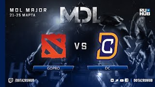 goPro vs DC, MDL NA, game 1 [Mortalles]