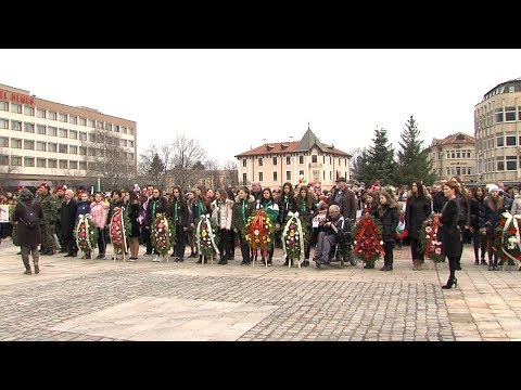 141 години свободна България