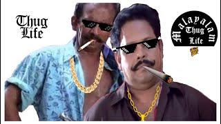 Video Thug Life Malayalam Compilations | Thug Life Malayalam™ | Best of Malayalam Movies Comedy | #2 MP3, 3GP, MP4, WEBM, AVI, FLV Desember 2018