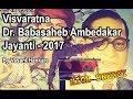 Visvaratna Dr Babasaheb Ambedakar Vishwaratna Dr Babasaheb Jayanti Festival ... 2017
