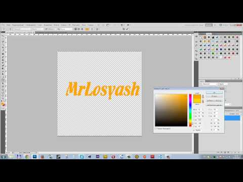 Photoshop - MrLosyash Logo