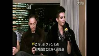 Tokio Hotel - Tom Gets Excited Over Sex Toys In Japan