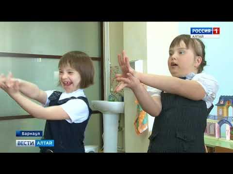 Во всем мире отметили день людей с синдромом Дауна (видео)