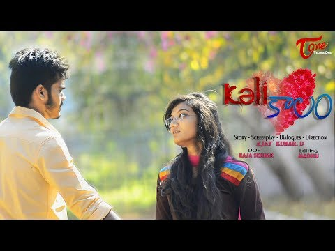 Kalikaalam || Latest Telugu Short Film 2017 || By Ajay Kumar D