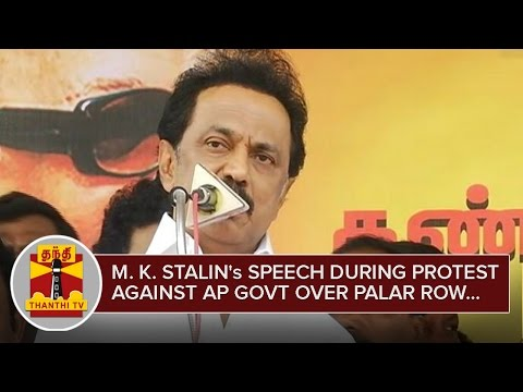 M-K-Stalins-Speech-during-Protest-against-AP-Govt-over-Palar-Check-Dam-Issue