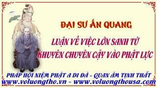 Luận Về Việc Lớn Sanh Tử - Khuyên chuyên cậy vào Phật lực