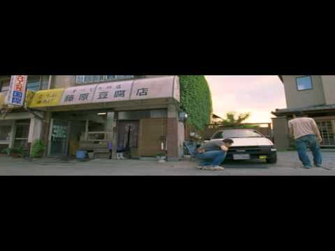 initial d live action movie  español españa pelicula completa