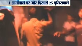 Faizabad India  city photos gallery : Video: Army Captain Beaten Up for Not Giving Bribe in Faizabad