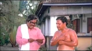 Revathikkoru Pavakkutty - Full Movie - Malayalam