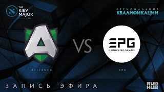 Alliance vs EPG, Kiev Major Quals Европа [Maelstorm, LightOfHeaveN]