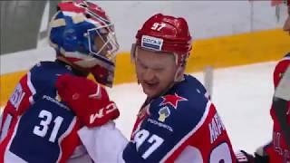Slovan 0 CSKA 4, 19 November 2018