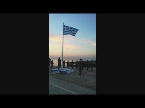 Έπαρση της Σημαίας στο ΕΦ Φαρμακονησίου