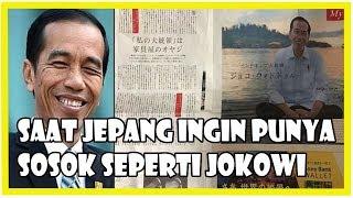 """Video Saat Jepang Ingin Punya Sosok """"Jokowi"""" Kenapa Sebagian Kita Tidak? MP3, 3GP, MP4, WEBM, AVI, FLV April 2019"""