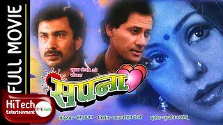 Video SAPANA | Nepali Full Movie | Shiva Shrestha | Bhuwan KC | Karishma Manandhar | Kristi Mainali MP3, 3GP, MP4, WEBM, AVI, FLV Maret 2019