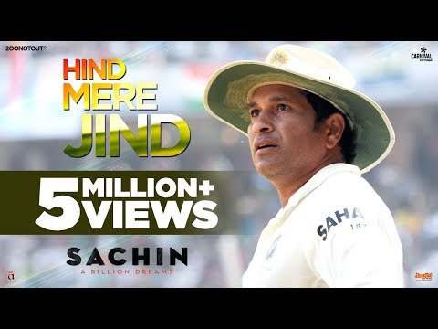 Hind Mere Jind Songs mp3 download and Lyrics
