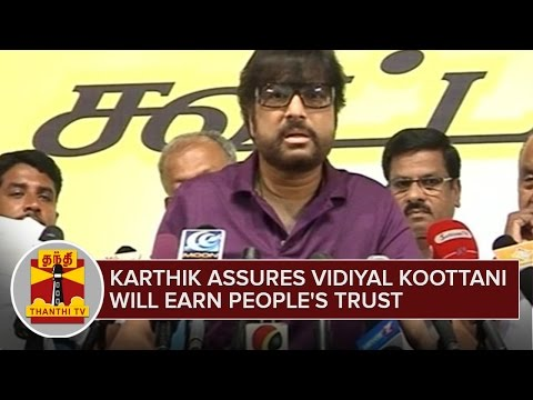 Karthik-assures-Vidiyal-Kottani-will-earn-Peoples-Trust-Thanthi-TV