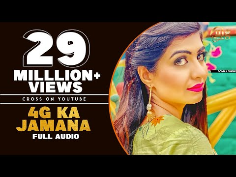4G Ka Jamana | Sonika Singh | Vinod Morkheriya | Latest Haryanvi Songs | New Haryanvi Dj Song 2018