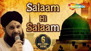 Video Salaam Hi Salaam - Owais Raza Qadri Naats 2018 - Ae Saba Mustafa,Tajdare Haram,Mustafa Jaane Rehmat MP3, 3GP, MP4, WEBM, AVI, FLV Maret 2019