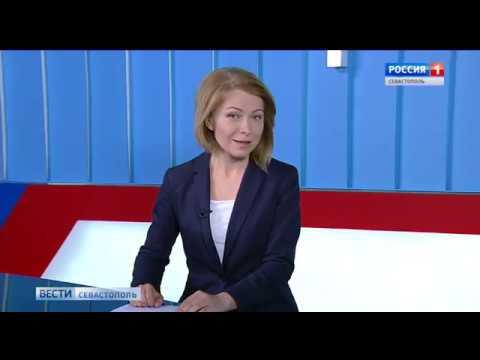 ВЕСТИ Севастополь События недели 15.04.2018