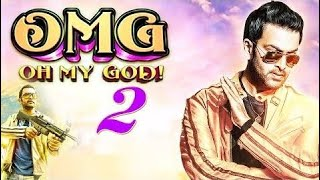 Oh My God 2 (2015) - OMG 2 Full Movie | Dubbed Hindi Movies 2015 Full Movie | Bo [ Sophia Channel ]
