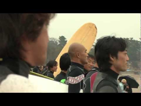 Opening of Beaches for Surfers in Shichigahama