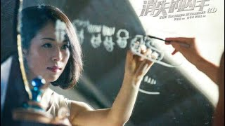 Nonton The Vanished Murderer                  2015  Official Hong Kong Trailer Hd 1080 Hk Neo Lau Ching Wan Sexy Film Subtitle Indonesia Streaming Movie Download