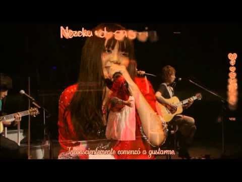 download lagu koisuru otome ikimono gakari