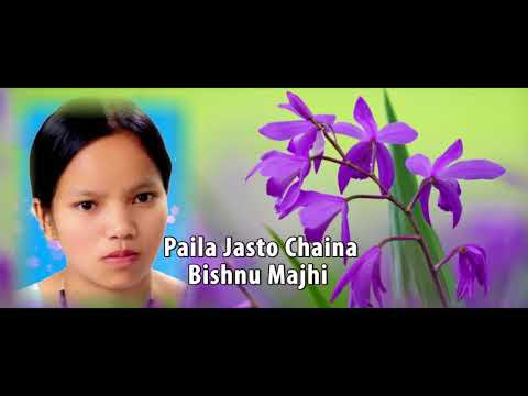 (Paila Jasto Chaina   Bishnu Majhi   New Lok Dohori Song 2075/2018   Official Audio - Duration: 5 minutes, 15 seconds.)