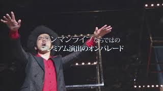 Download Lagu 【2017/10/4発売】BRADIO 1st LIVE Blu-ray&DVD「BRADIO LIVE at 中野サンプラザ -FREEDOM tour 2017-」(TEASER) Mp3
