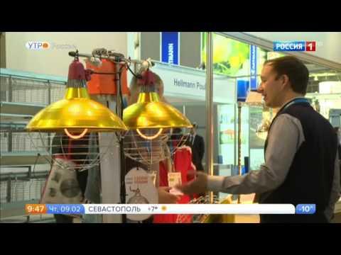 Репортаж телеканала Россия 1 о выставке AgroFarm 2017