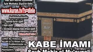 Enam Suresi [TAMAMI] - Kabe Imamı Şeyh Mahir Al-Mu'ayqali