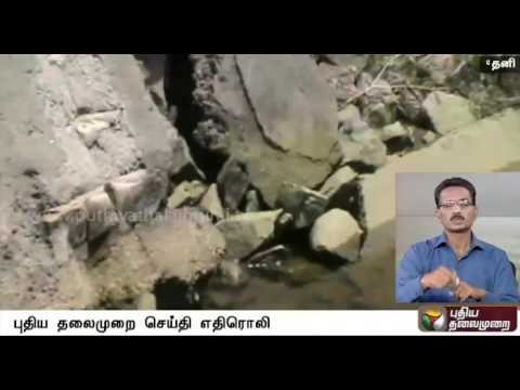 PT-Impact-Madurai-Dindigul-irrigation-canal-walls-renovated