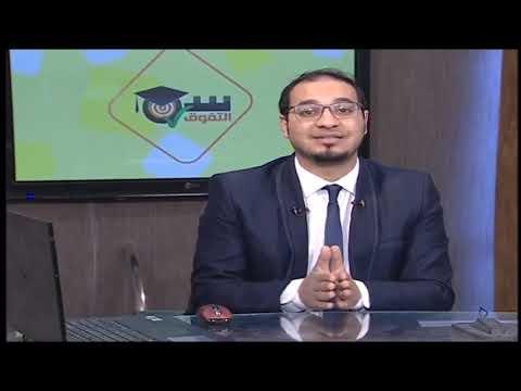 لغة إيطالية 1 ثانوي حلقة 6 ( أولى حلقات الفصل الدراسي الثاني ) سنيور إسلام مجدي01-02-2019