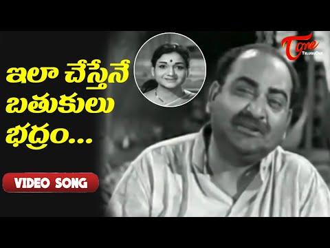 ఇలా చేస్తేనే బతుకులు భద్రం..| S.V. Ranga Rao's Memorab