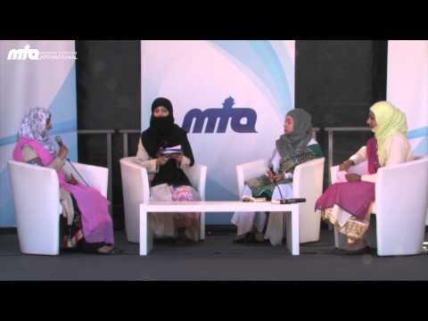 Im Fokus der Muslima - Der Heilige Quran