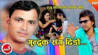 Gunruk Sanga Dhido Khayeko - Raju Pariyar & Tika Neure Ft. Ishore Babu/Mina