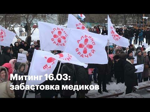 Пока вся страна празднует и радуется за крымчан, в Новгородской области...