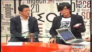 Niqach 2.0 - Épisode 20 - 17 novembre 2013 نقاش 2.0ـ الحلقة 20 - الأحد 17 نونبر