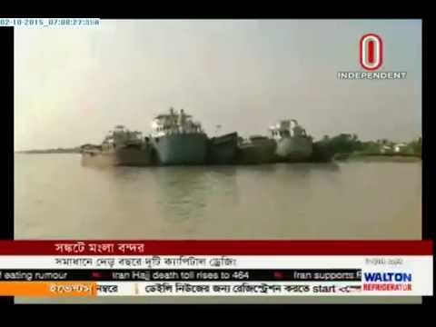 Low navigability affecting Mongla Port (02-10-2015)