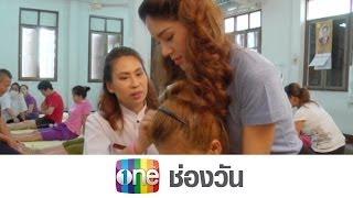 Food Prince 20 November 2013 - Thai Food